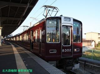 阪急長岡天神駅の日常風景 6