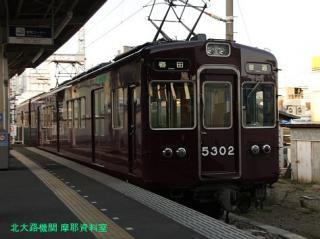 阪急長岡天神駅の日常風景 8