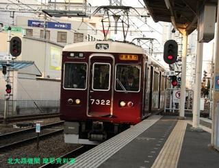 阪急長岡天神駅の日常風景 9