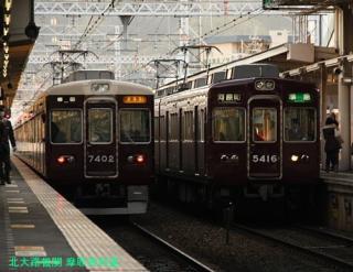 阪急長岡天神駅の日常風景 11