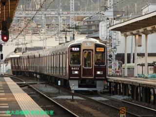 阪急長岡天神駅の日常風景 12