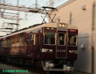 阪急長岡天神駅の日常風景 15