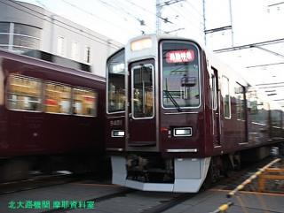 阪急長岡天神駅の日常風景 16
