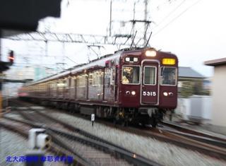 阪急長岡天神駅の日常風景 19
