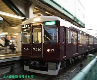 阪急長岡天神駅の日常風景 20