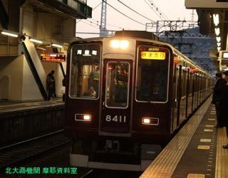 阪急長岡天神駅の日常風景 21