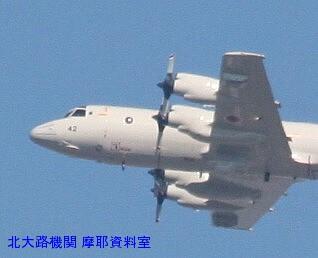 岐阜基地を離陸(多分)した飛行機 二月上旬 2
