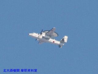 岐阜基地を離陸(多分)した飛行機 二月上旬 3