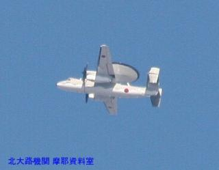 岐阜基地を離陸(多分)した飛行機 二月上旬 4
