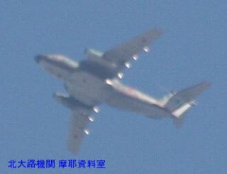 岐阜基地を離陸(多分)した飛行機 二月上旬 5