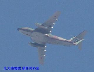 岐阜基地を離陸(多分)した飛行機 二月上旬 6