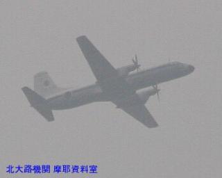 岐阜基地を離陸(多分)した飛行機 二月上旬 7