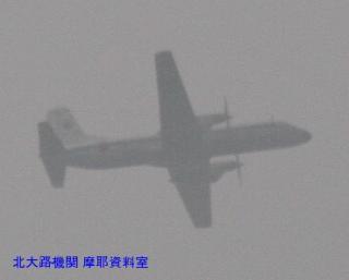 岐阜基地を離陸(多分)した飛行機 二月上旬 8