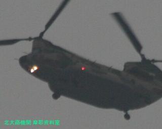 岐阜基地を離陸(多分)した飛行機 二月上旬 10