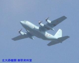 岐阜基地を離陸(多分)した飛行機 二月上旬 11