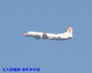 岐阜基地を離陸(多分)した飛行機 二月上旬 13