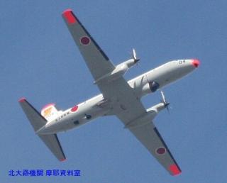 岐阜基地を離陸(多分)した飛行機 二月上旬 14