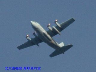 岐阜基地を離陸(多分)した飛行機 二月上旬 15