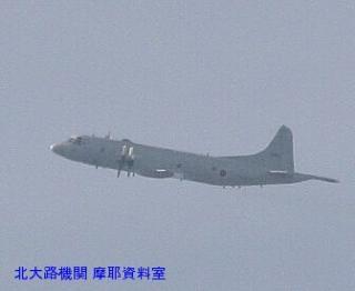 岐阜基地を離陸(多分)した飛行機 二月上旬 16