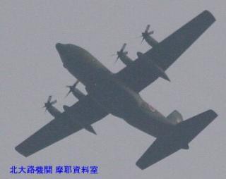 岐阜基地を離陸(多分)した飛行機 二月上旬 18