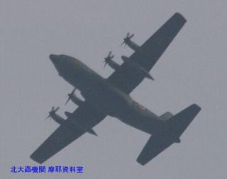 岐阜基地を離陸(多分)した飛行機 二月上旬 19