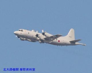岐阜基地を離陸(多分)した飛行機 二月上旬 20