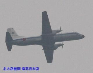 岐阜基地を離陸(多分)した飛行機 二月上旬 22