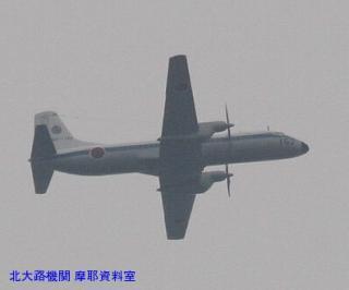 岐阜基地を離陸(多分)した飛行機 二月上旬 23