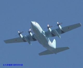 岐阜基地を離陸(多分)した飛行機 二月上旬 24
