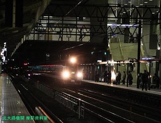 京都駅 富士はやぶさ 2