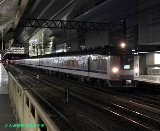 京都駅 富士はやぶさ 3