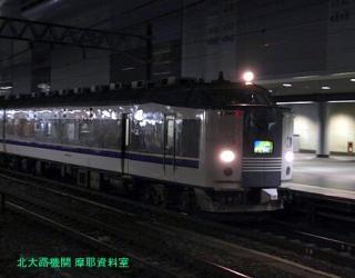 京都駅 富士はやぶさ 4