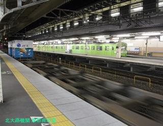 京都駅 富士はやぶさ 11