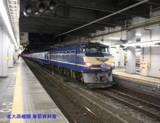 京都駅 富士はやぶさ 15