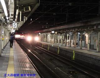 京都駅 富士はやぶさ 16