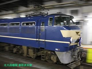 京都駅 富士はやぶさ 17