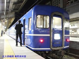 京都駅 富士はやぶさ 20