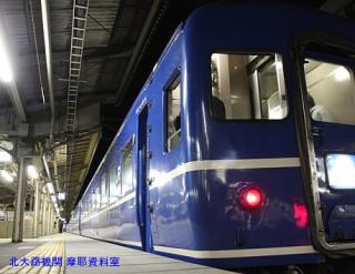 京都駅 富士はやぶさ 21