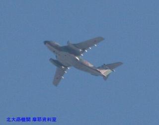 岐阜基地方面から三月上旬に来た機体 4