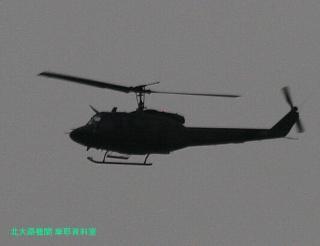 岐阜基地方面から三月上旬に来た機体 7