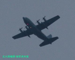 岐阜基地方面から三月上旬に来た機体 9