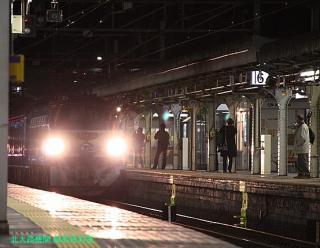 京都駅 ブルートレイン富士はやぶさ3月3日 1