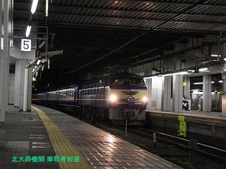 京都駅 ブルートレイン富士はやぶさ3月3日 3