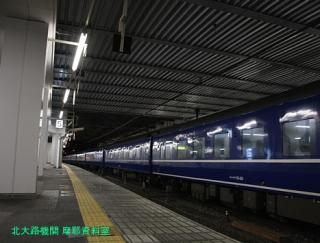 京都駅 ブルートレイン富士はやぶさ3月3日 5