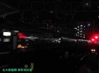 京都駅 ブルートレイン富士はやぶさ3月3日 14