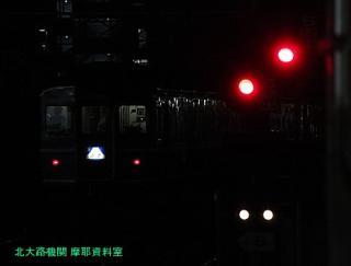 京都駅 ブルートレイン富士はやぶさ3月3日 15