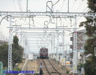 阪急 2300系を嵐山で 4