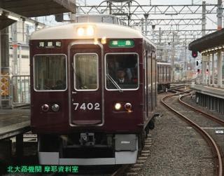 阪急 2300系を嵐山で 6