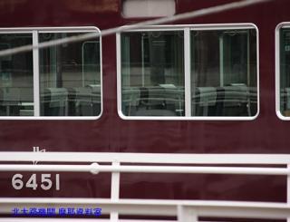 阪急 2300系を嵐山で 7