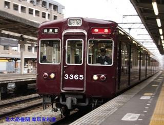 阪急 2300系を嵐山で 8